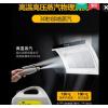 高温蒸汽清洁机家电清洗机多功能一体机洗车机家用空调设备油烟机