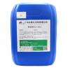 工业锅炉除垢剂去水垢高效中央空调地热地暖管道清洗剂克垢清洁剂