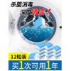 洗衣机槽清洗剂泡腾片滚筒式消毒杀菌泡腾清洁片污渍神器除垢