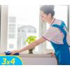 家庭保洁服务新房开荒深度保洁家庭清洁上门擦玻璃大扫除