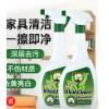 白色家具清洁剂去污去黄神器万能清洗木质柜子擦实木门橱柜多功能