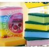 日本AISEN 硬质除垢海绵清洁抹布软质洗碗布厨房刷碗不沾油百洁布