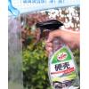汽车去油膜清洗去除内玻璃清洁剂净前挡风车窗内侧液油污强力去污