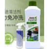安利优生活浓缩多用途洗洁精清洁剂地砖地板可擦玻璃